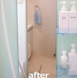 掃除(浴室)⑤
