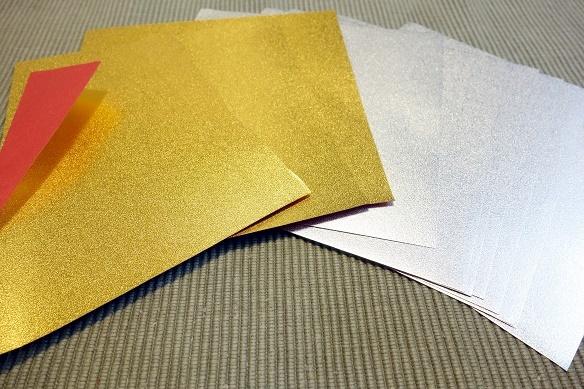 ダイソー・折り紙①