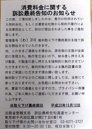 t_IMG_1207.jpg