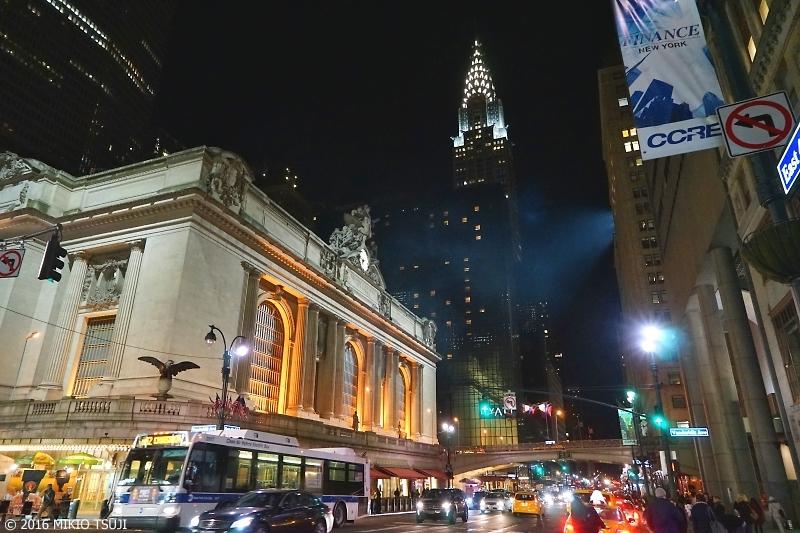 絶景探しの旅 - 0053 グランド・セントラル駅とクライスラービル (ニューヨーク・マンハッタン)