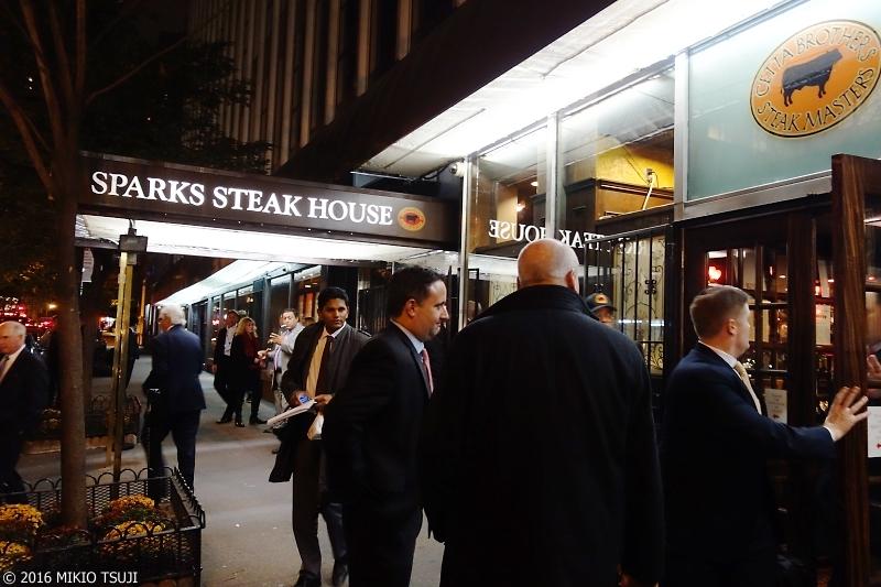 絶景探しの旅 - 0055 スパークス・ステーキハウス (ニューヨーク三番街)